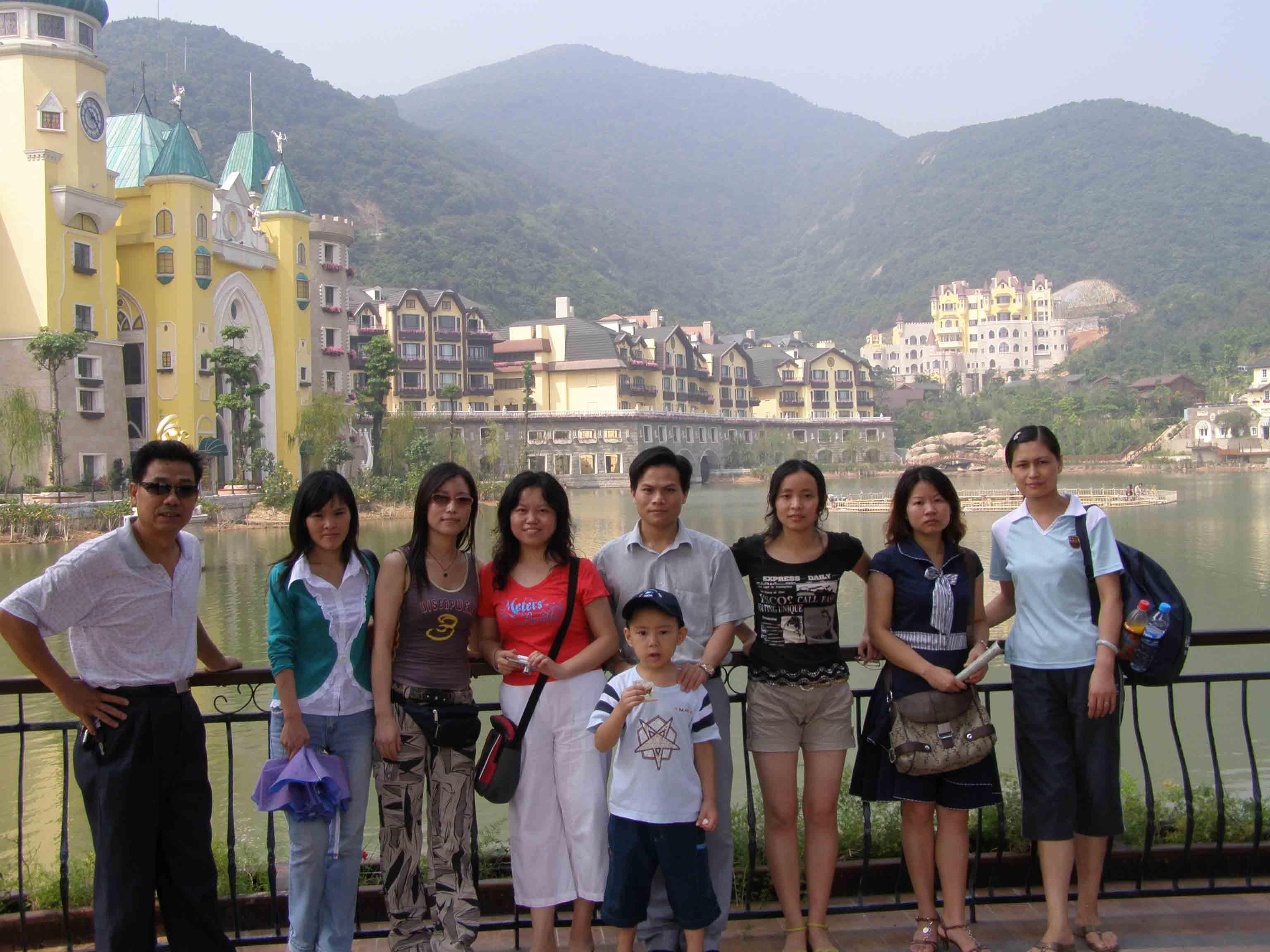 Shenzhen Overseas Chinese Town