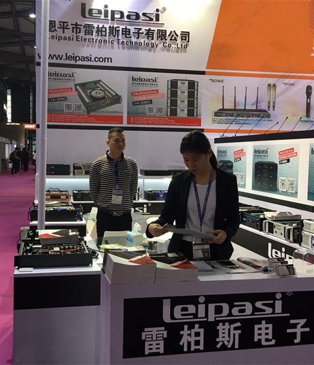 2017 Guangzhou Pro light +sound fair