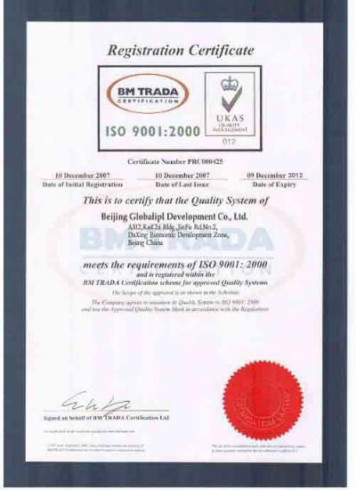 UKAS-ISO9001-2