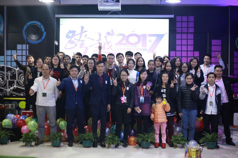 2017 Mantong Company Annual Activity