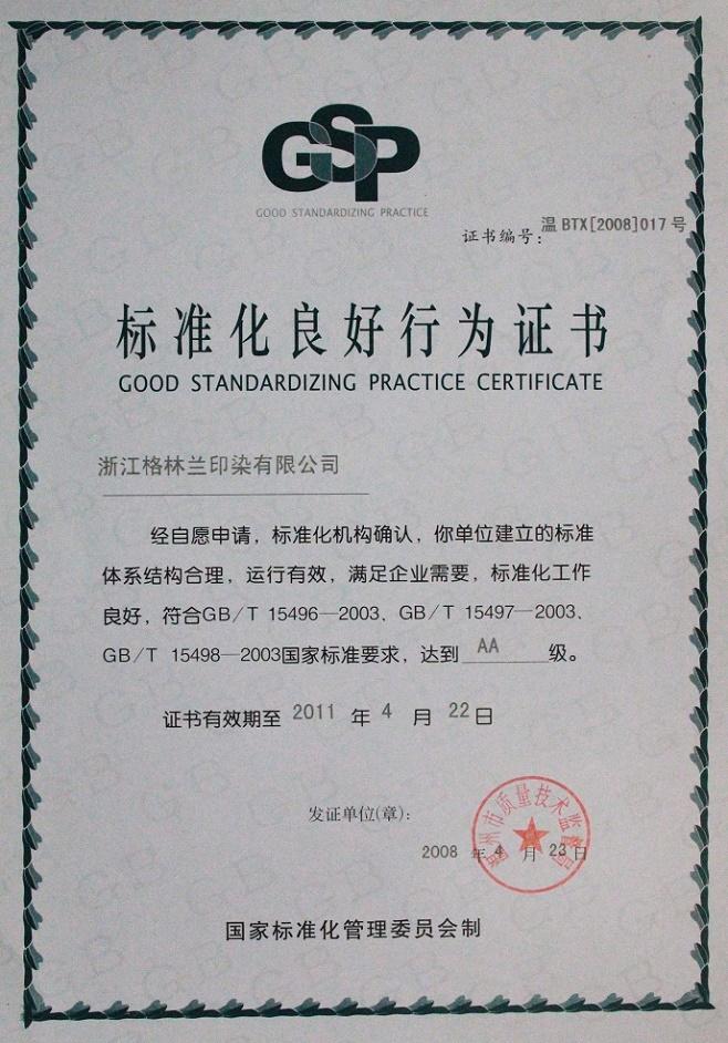 Good standardizing practice
