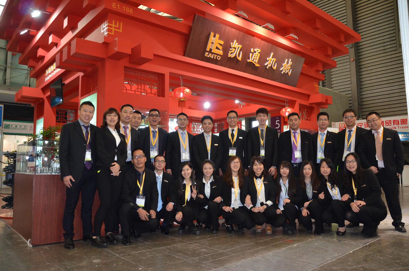 2014 Shanghai Bauma China Exhibition