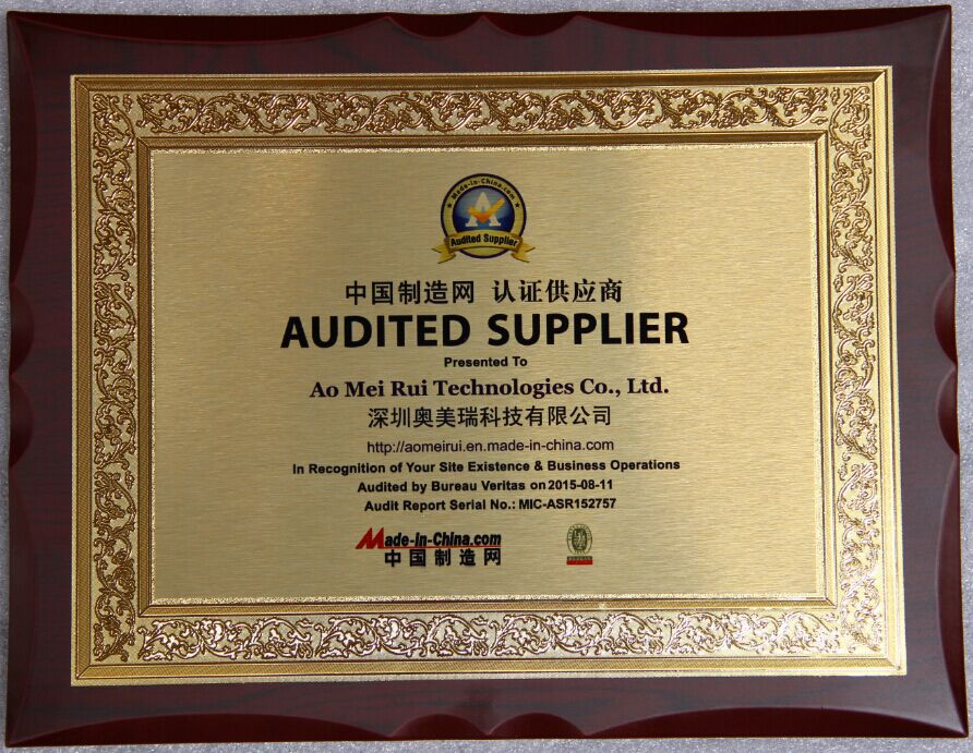AR certification of made-in-china