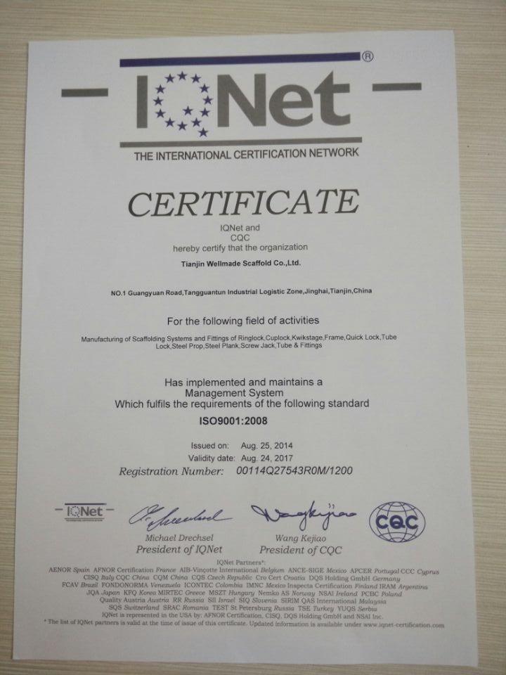 Quality Certification-Tianjin Welmade Scaffold (WM-scaffold)