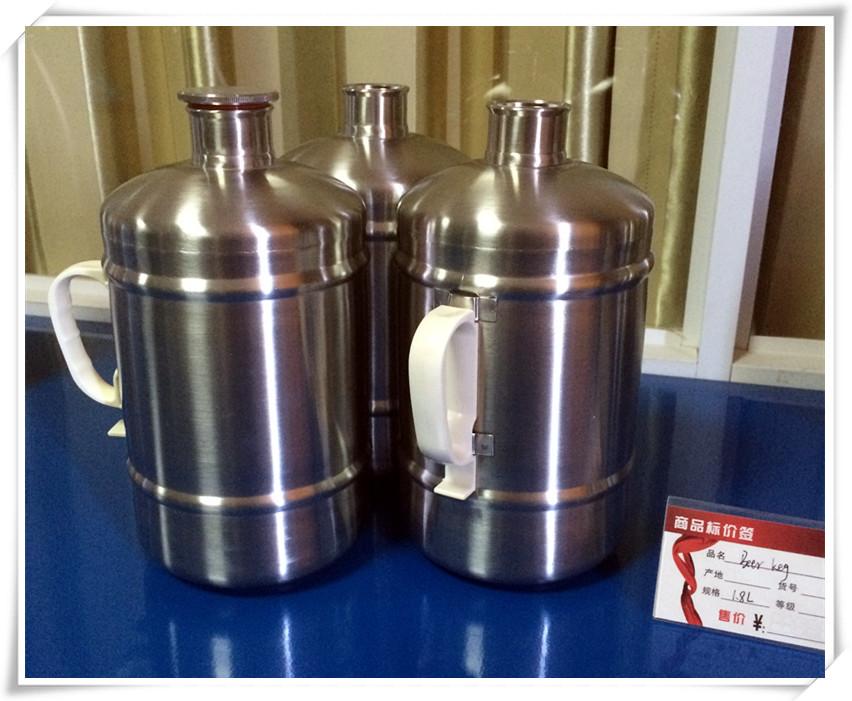 Euro standard stainless steel beer keg