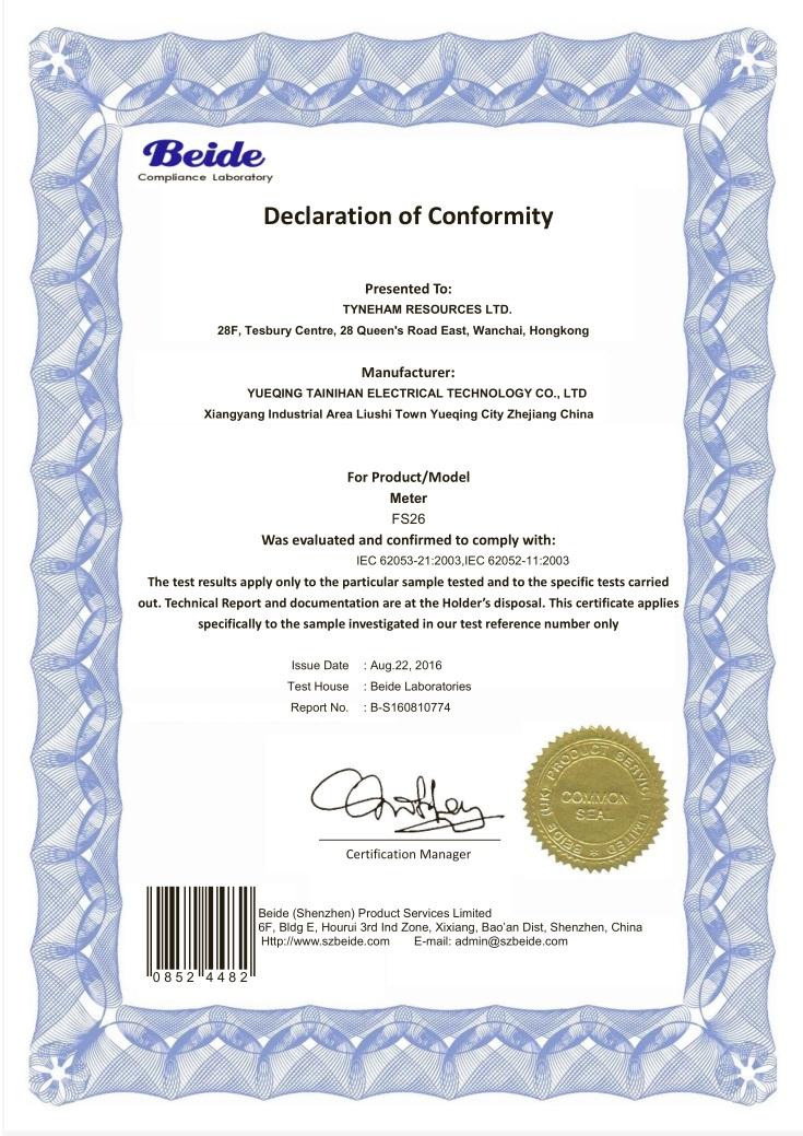 fs26 Certification