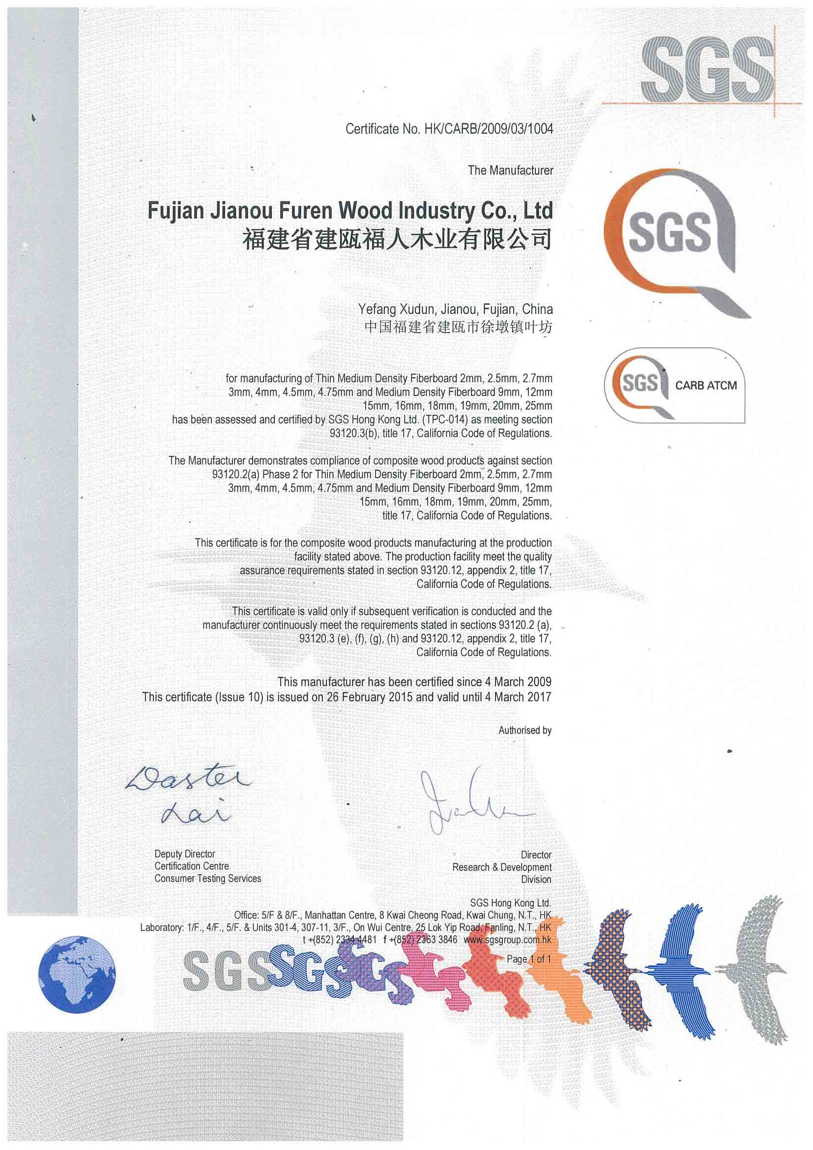 SGS CARB CERTIFICATE for WOOD