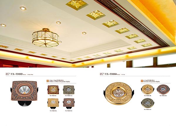 Decoration A16
