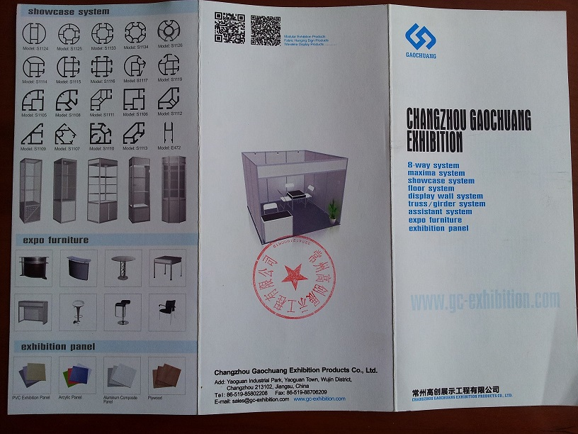 Exhibition E-Brochure-B