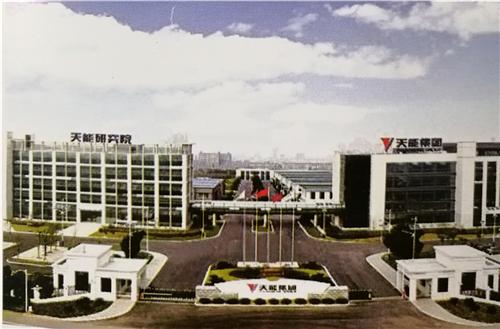 Zhejiang Tianneng Battery Co., Ltd