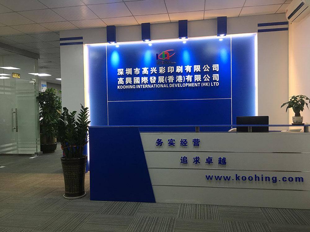 Koohing International Dev.(HK) Ltd - Disney's Audits