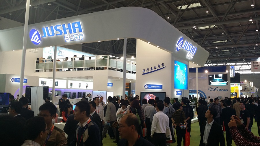 72th China Medical Equipment Fair(CMEF)