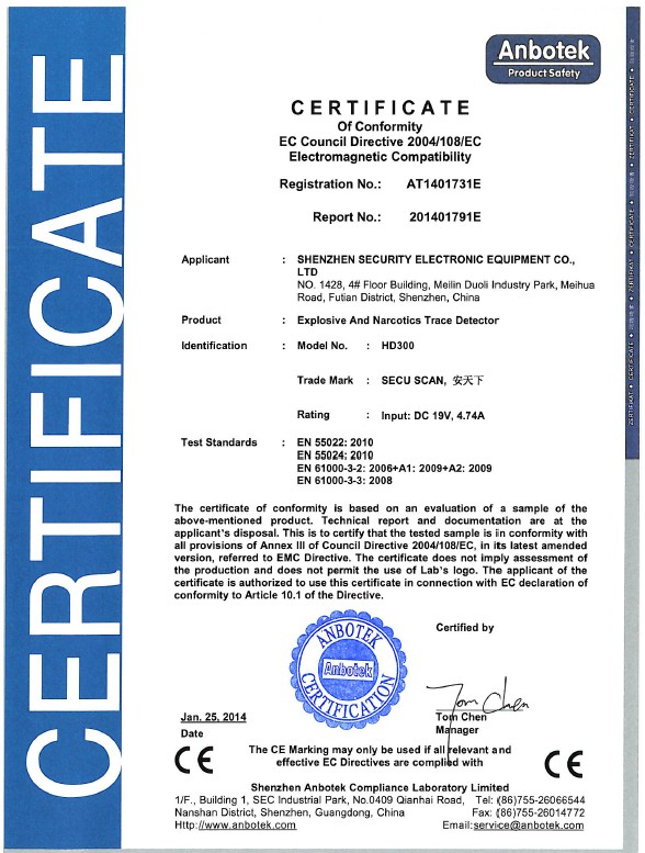 CE/EC certification of Portable Explosive Trace Detector HD300