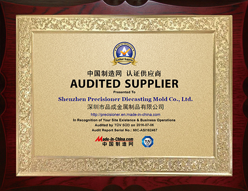 Audited Supplier by TUV SUD