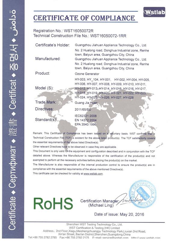 RoHS Certifiction of Ozone Generator
