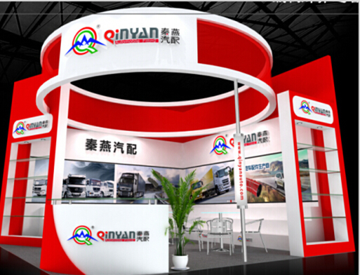 Automechanika Shanghai Fair 2013