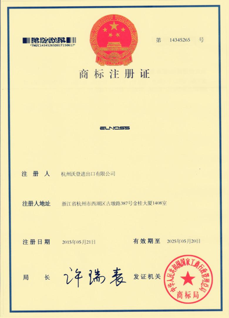 Elnoss registration certificate