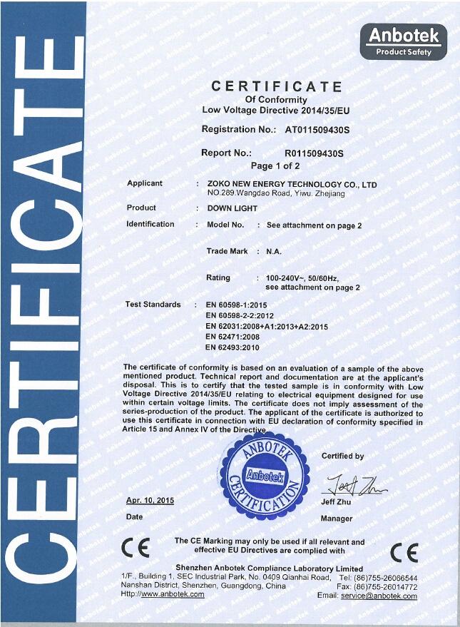 LED downlight CE certification-EMC