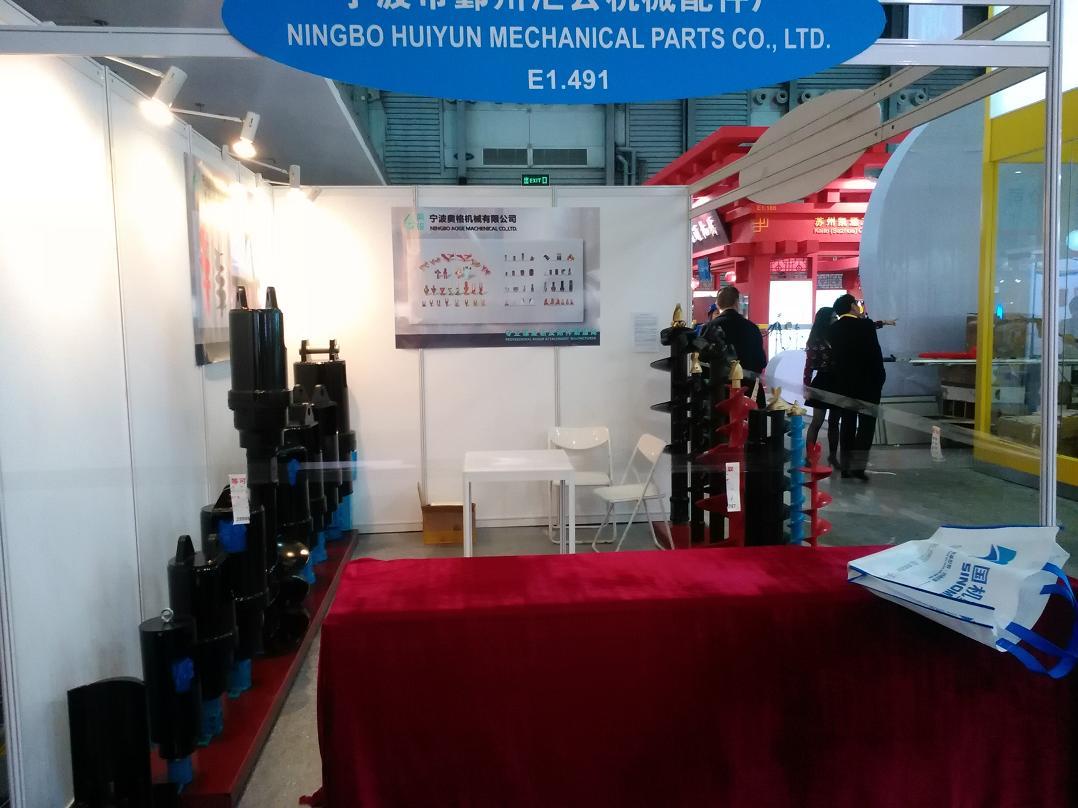 Bauma show 2014- Booth.E1,491