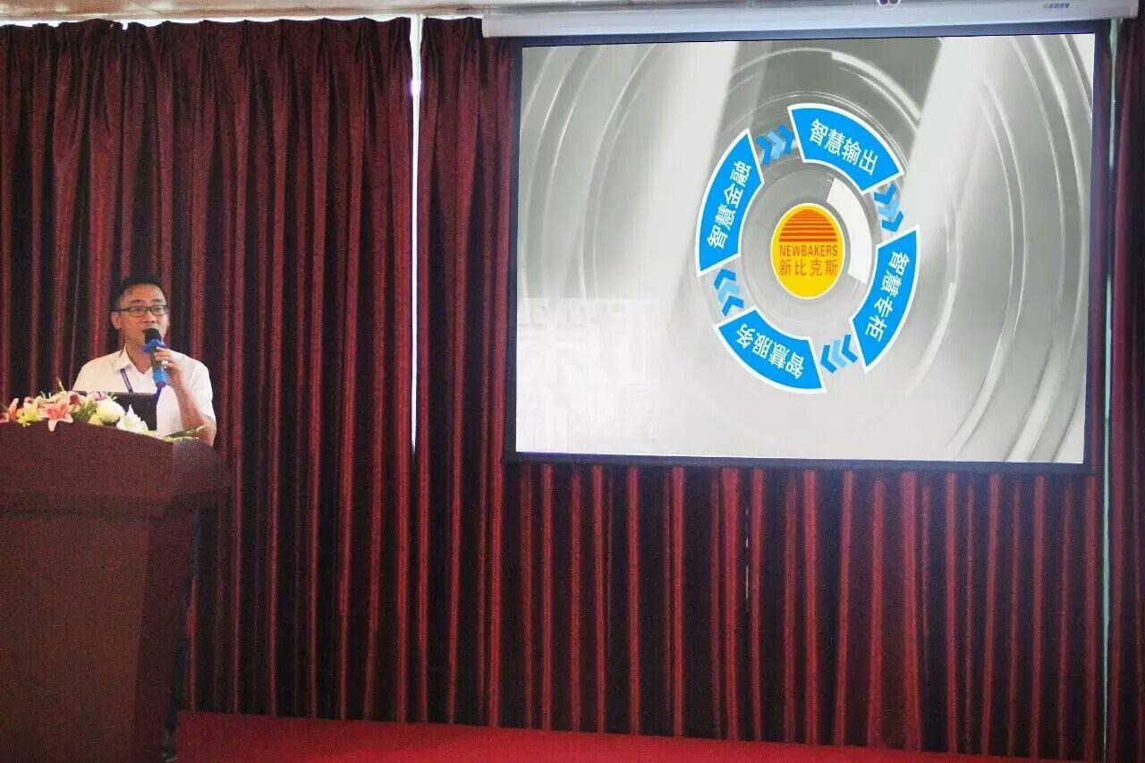 Director Mr.Liu