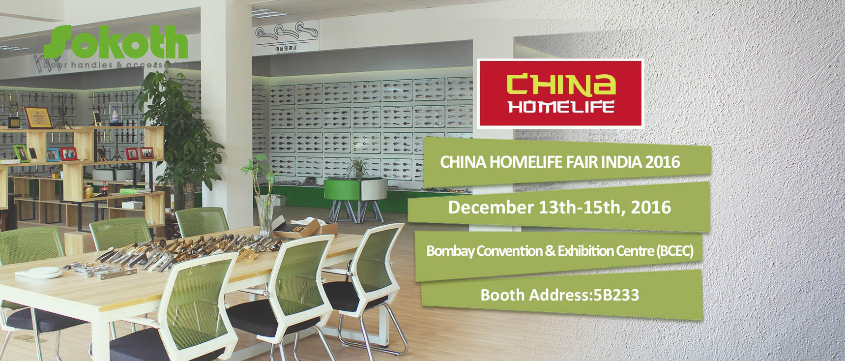 CHINA HOMELIFE FAIR INDIA 2016