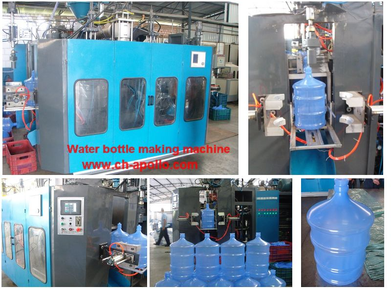 4 gallon bottle blow molding machine