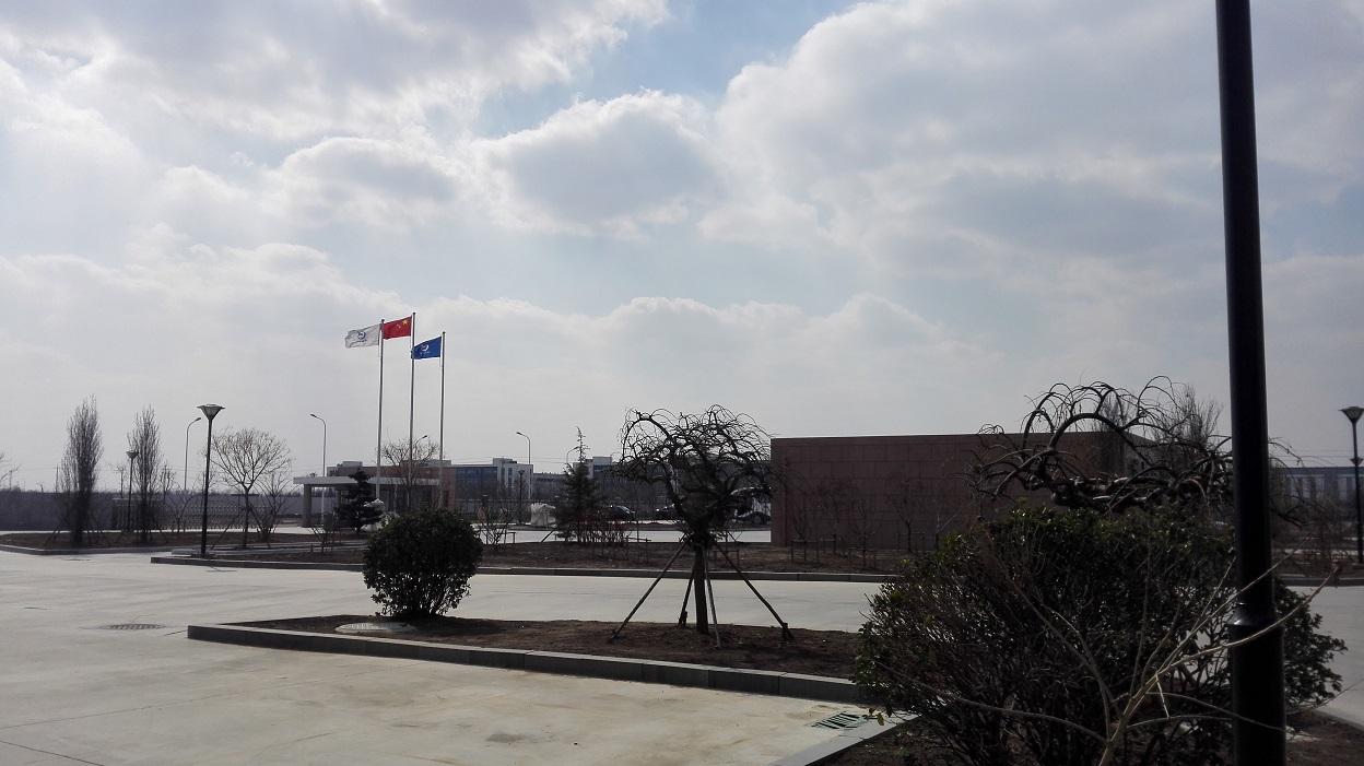 Qianshao Flag