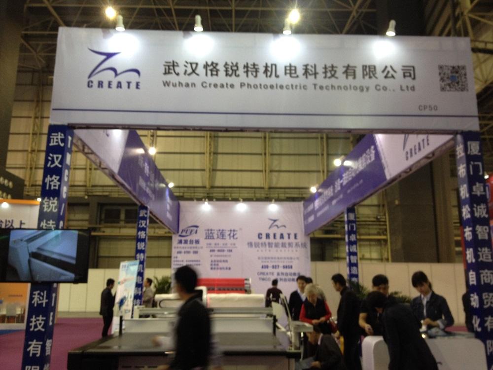 Dongguan Exhibition 2015