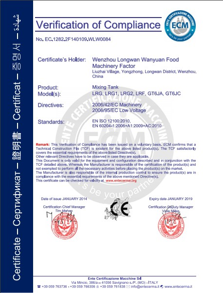 Certificate for mixing tanks