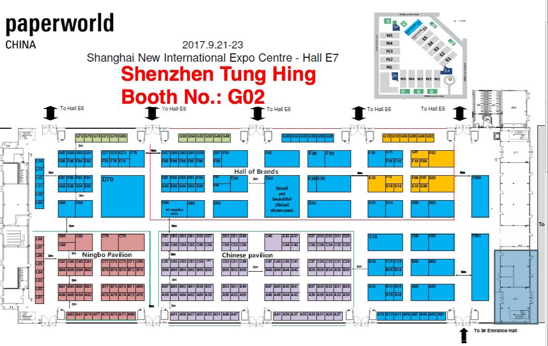 Shenzhen Tung Hing Paperworld China 2017