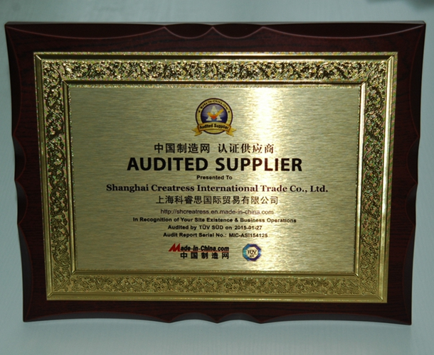 Audited Supplier Presented by Made- in-China.COM