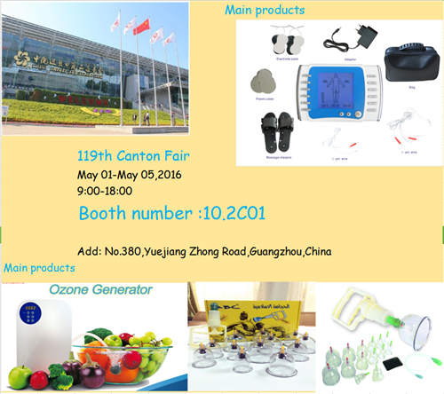 Welcome to 119th canton fair