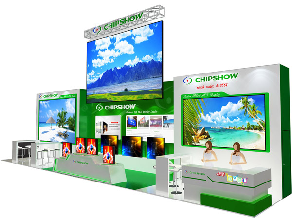 Chipshow Will Be Present at the ISE 2016