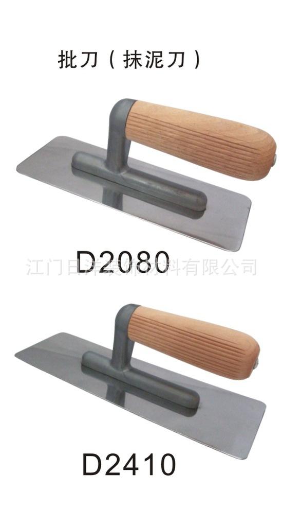 Plastering trowel