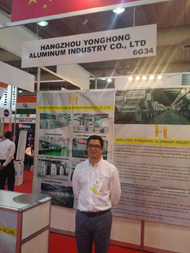 Yonghong Aluminum Industy Was Invited by Big5 Kuwai 2015