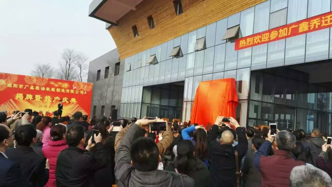 Nearly 300 agents visit Guangxin factory