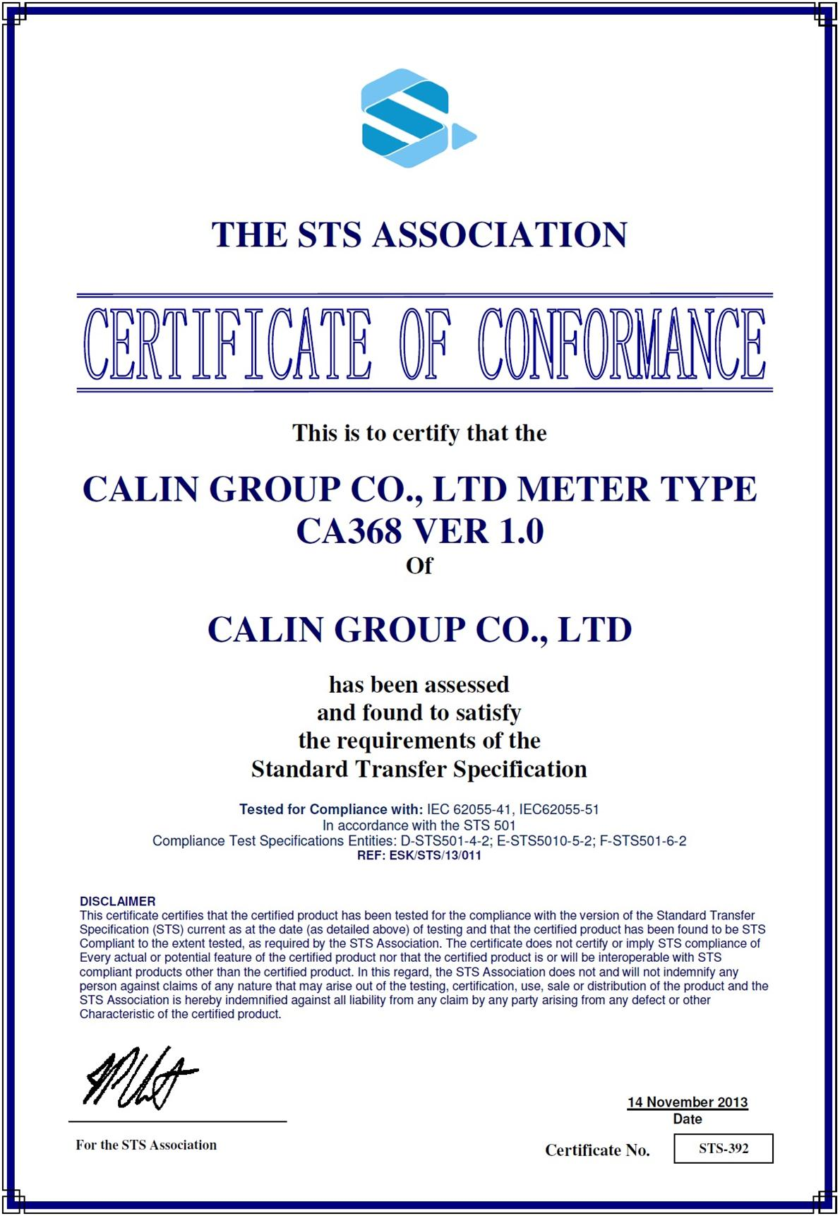 STS certificate of Three phase keypad meter