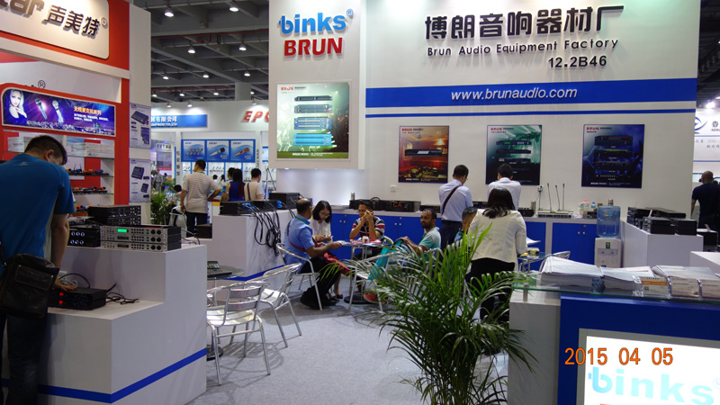 2015 Guangzhou Exhibition