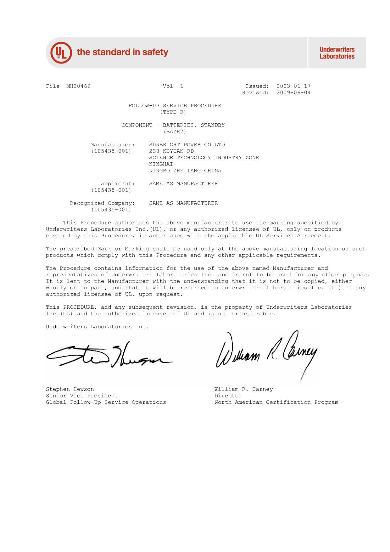 sunbright UL certificate