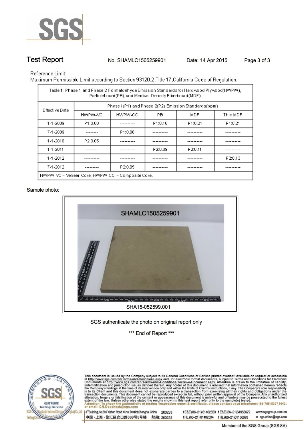 CARB 2 HDF Laminated flooring SGS test report