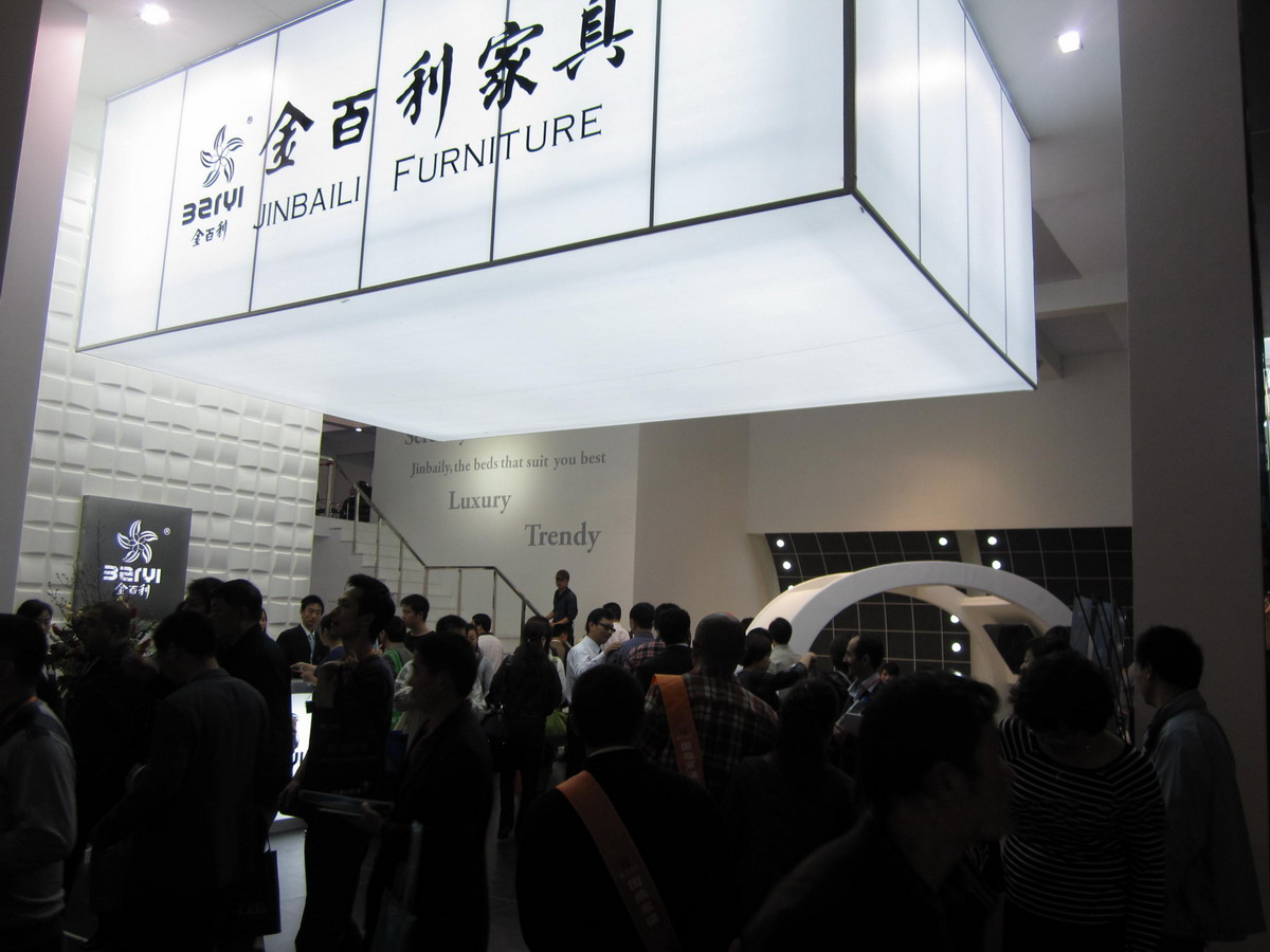 Look back to the 37th China International Furniture Fair (Guangzhou) 2016