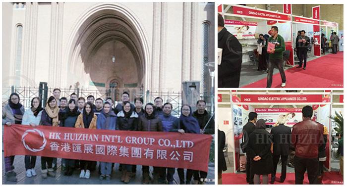 Iran International Exhibitions Co.