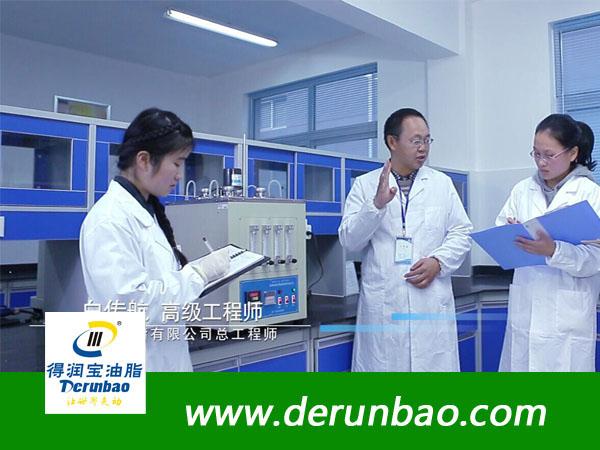 DERUNBAO Quality Control 4