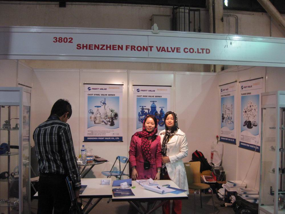 Iran International Oil,Gas Petrochemicals (IOGPE) Exhibition