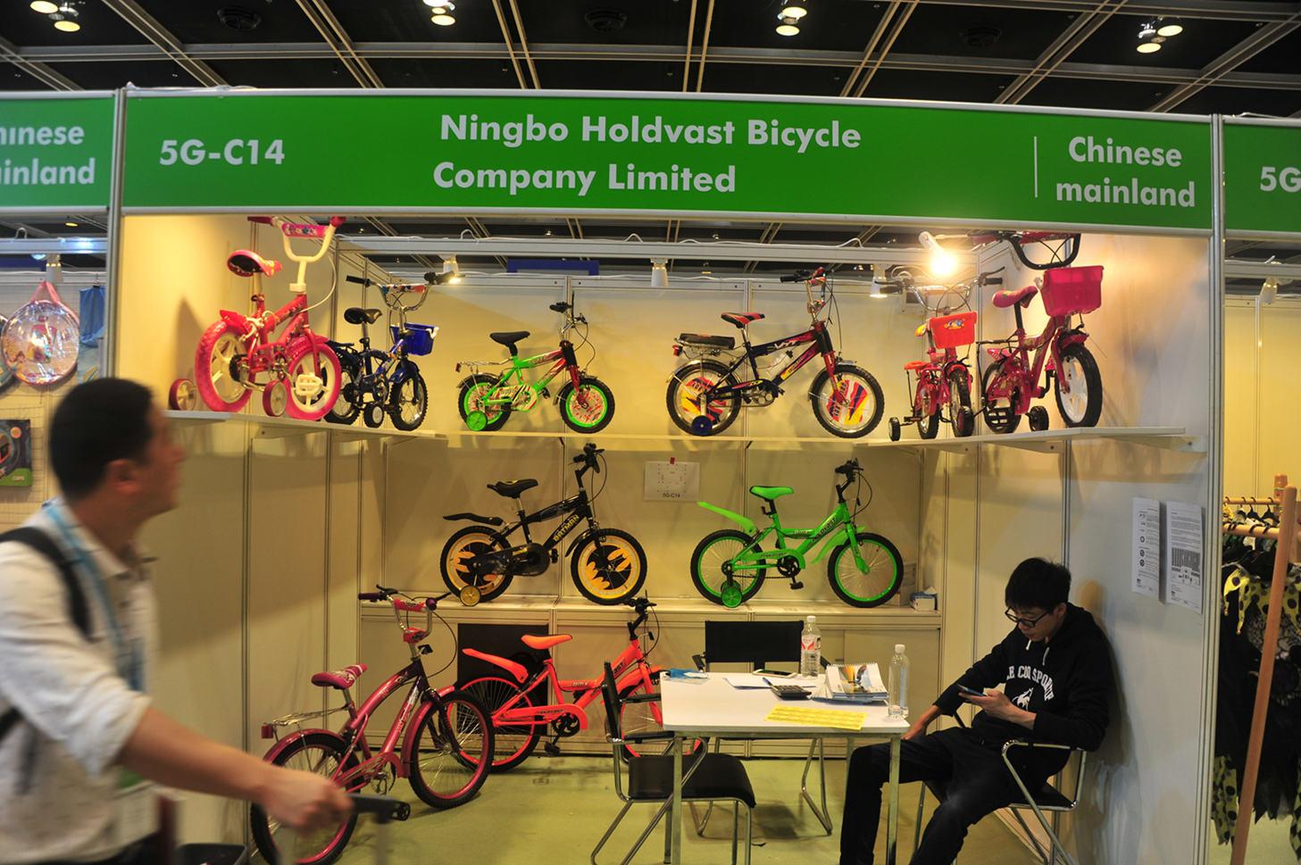 2016 Hongkong toys fair