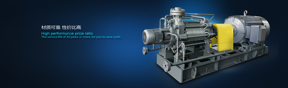 New Products - API 610 standard Multistage chemical pump
