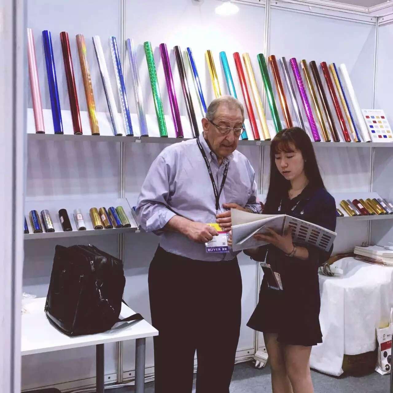 Hong kong international printing &packaging fair ---10th Edition