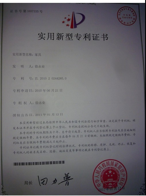 CHIAVARI CHAIR PATENT CERTIFICATE