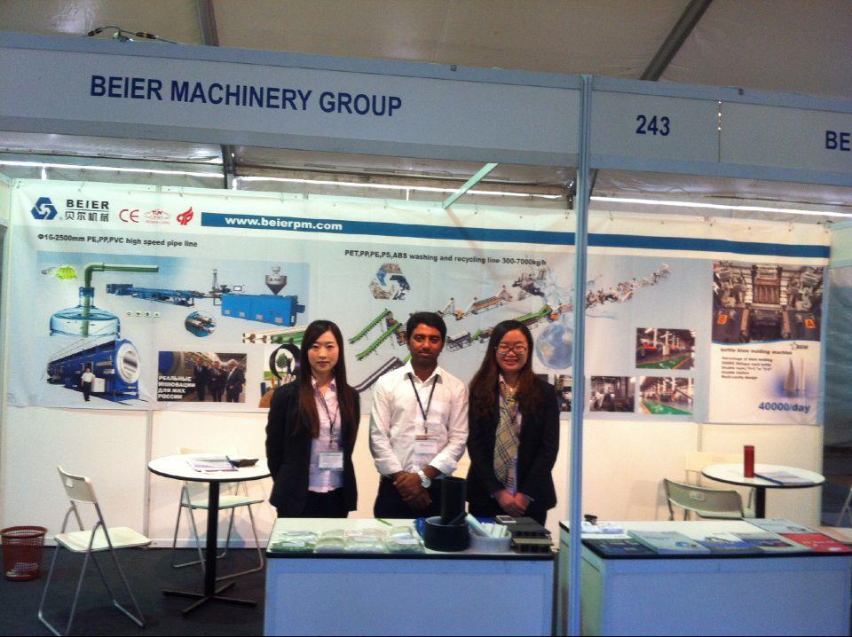 IPF 2015 Bangladesh Exhibition