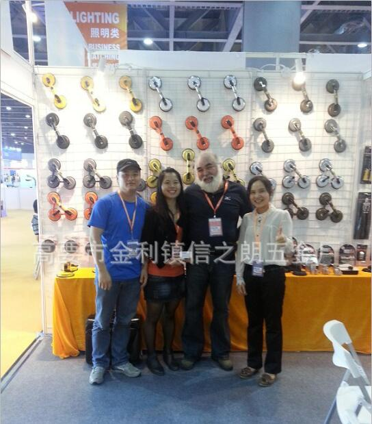 Guangzhou Hardware & Building Material Exhibition[]
